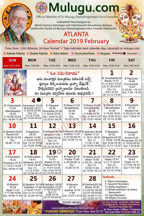 atlanta telugu calendar february mulugu calendars telugu