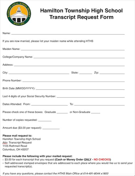 elementary school records request form graphic