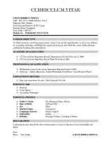 interests to put on a resume exles interest hobbies put resume