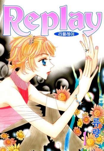 Replay Manga | Anime-Planet