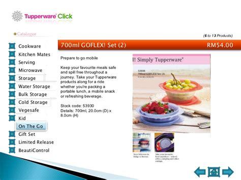 tupperware goflex 700ml tupperware catalogue