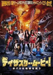 Image Gallery disaster movie