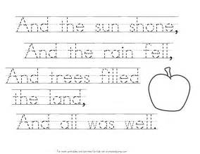 Johnny Appleseed Handwriting Practice