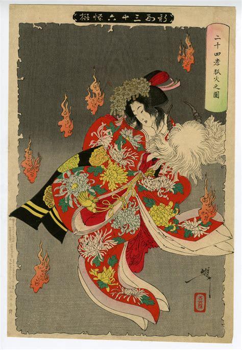 yoshitoshi  forms    ghosts kitsunebi ukiyo  ukiyoe gallery shukado