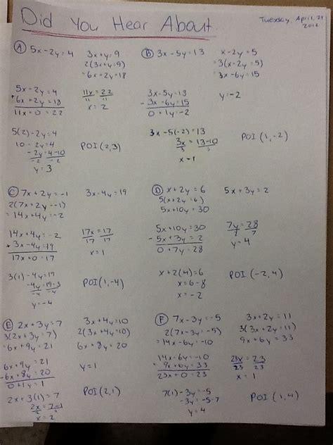 homework   hear  math p