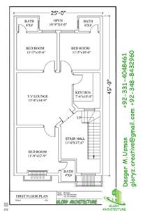 home plan 25x45 house plan elevation 3d view 3d elevation house elevation architecture