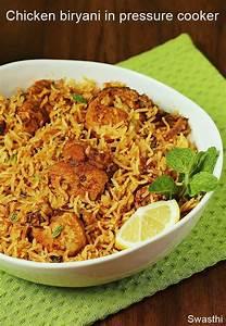 Chicken biryani recipe | Easy chicken biryani in pot or ...
