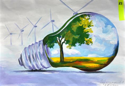 Save Electricity Competition Drawing