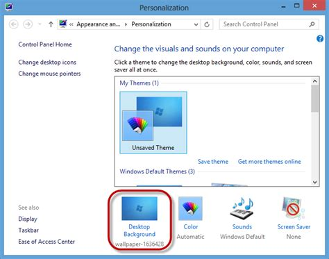 How To Shuffle Wallpapers In Windows 8