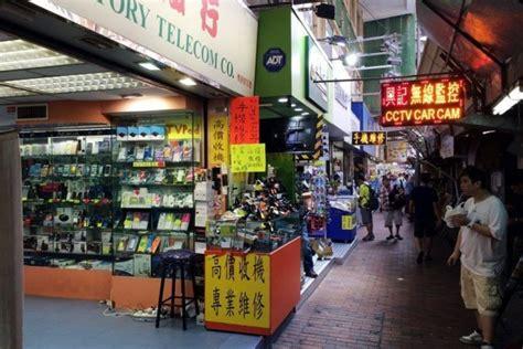 spot wisata belanja  hong kong  murah meriah awas