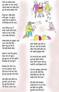 Essay on grandmother in marathi language