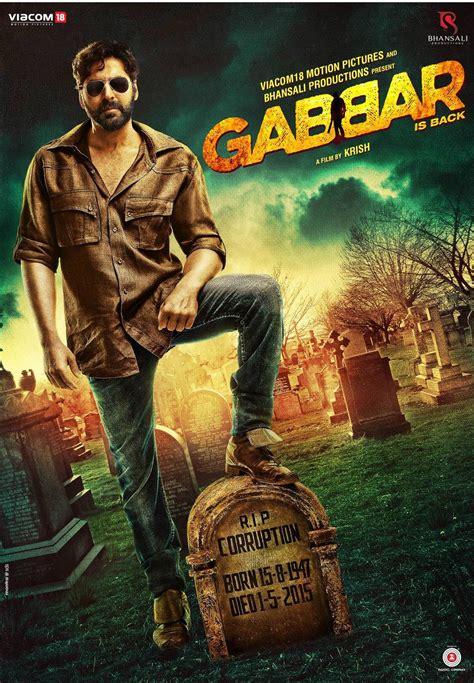 Gabbar Is Back 2015 Hindi Movie