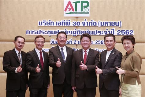 Criteria for Shareholders - ATP30
