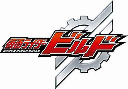 Rider Kamen Build Wiki Sub Fandom English