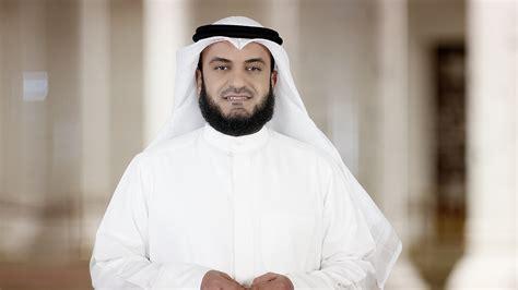 Sheikh Mishary Rashid Al Afasy #690429
