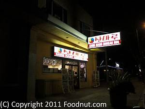 Korean restaurant in oakland telegraph