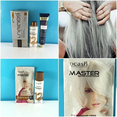 Dcash Permanent Hair Color Cream Grey Highlight Color