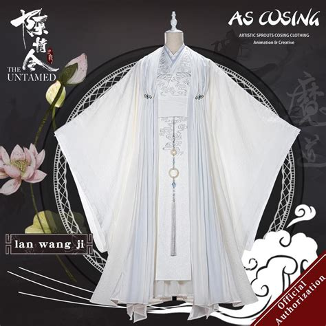 tv series  untamed original lan wangji cosplay costume