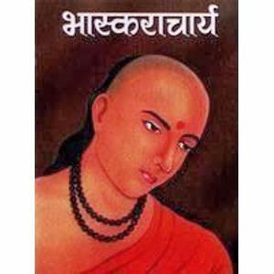 Pujaso News: Top 15 Indian sage