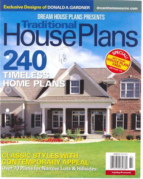 home plan magazines small house plans magazine house design plans
