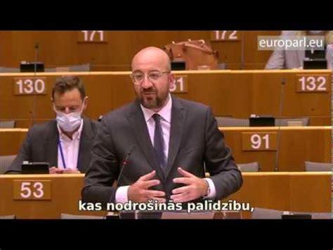 ES dalībvalstīm vajadzīgi 2 triljoni eiro, lai atgūtos pēc Covid-19 - YouTube