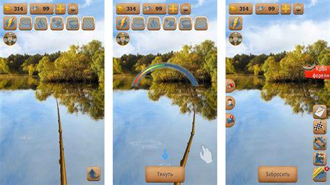 Игра найди слова ответы рыбы на андроид