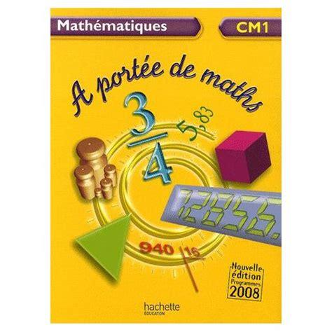math 233 matiques cm1 a port 233 e de maths de jean claude lucas