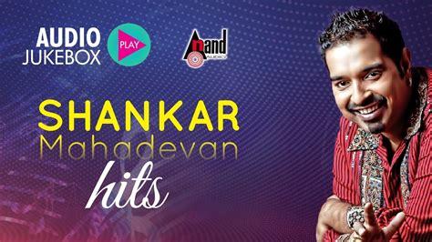 Shankar Mahadevan Hits | Super Audio Hits Jukebox 2017 ...