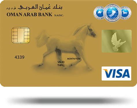 Bahrain islamic bank would like to wish everybody eid mubarak. Oman Arab Bank - Gold Credit Card