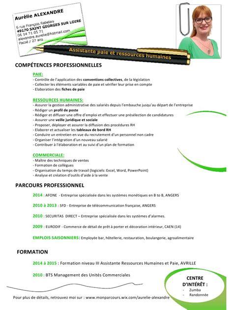 Modele Cv Ressources Humaines Gratuit Cv Anonyme Cv Aurélie Pdf Par Aurélie Alexandre Fichier Pdf