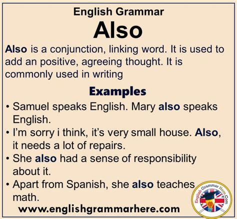 English Grammar - Using Also, Definiton and Example ...