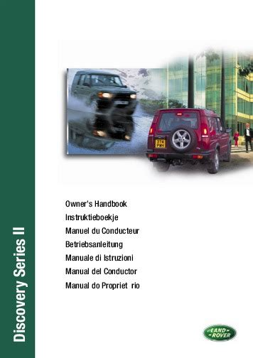 free car repair manuals 2001 land rover discovery windshield wipe control 2001 land rover discovery series ii owners manual handbook