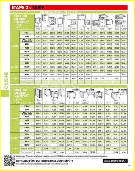 feuille cuisine prix cuisine brico dépôt officiel 2016 07 56