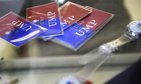 cloture bureau de vote les républicains les adhérents ump votent sur le