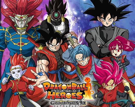 dragon ball heroes cest quoi