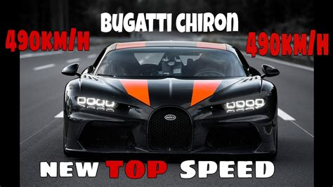 For the bugatti chiron model, the body length has increased by 25 cm compared to the standard chiron, where the rear of thanks to the achievement of this tremendous speed are the development of a new french michelin tires allow access to the speed of 510 km / h were not previously available. Bugatti chiron new top speed 490 km/h 🔥سيارة بوغاتي شيرون ...