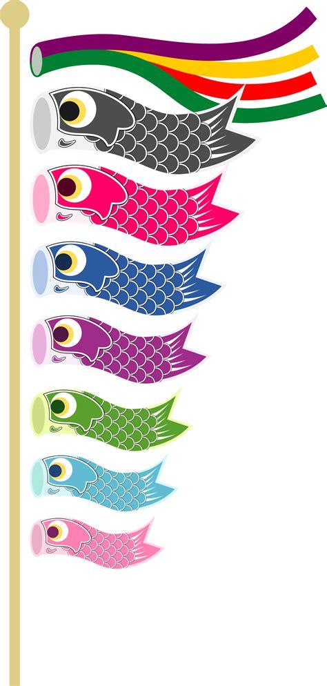 clipartist.net » Clip Art » Koinobori Pole clipartist.net