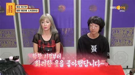 """'물어보살 46세 노출 심한 클럽복장 엄마 """"클럽 평생 보내"""