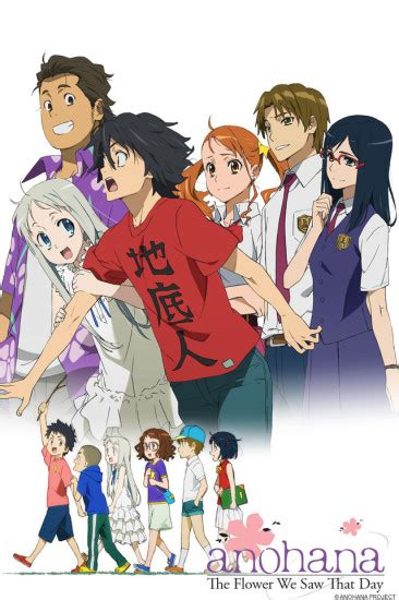 anime anohana the flower we saw that day sub indo anohana the flower we saw that day anime planet