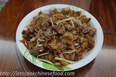 flat noodles chinese recipe stir fried quot flat rice noodle quot ho fun with beef 中式食譜 乾炒牛河