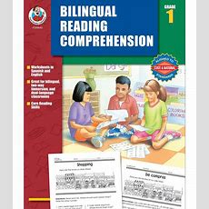 Bilingual Reading Comprehension Resource Book Grade 1