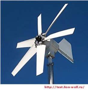 Ветряные электростанции принцип работы плюсы минусы