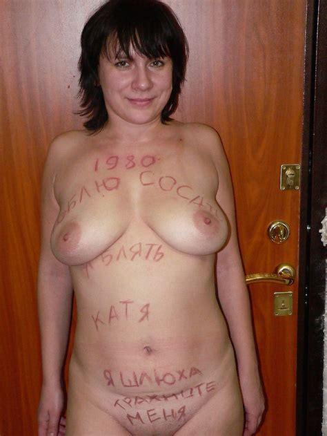 Mature Porn Photos Russian Slave Mature Whore Amateur