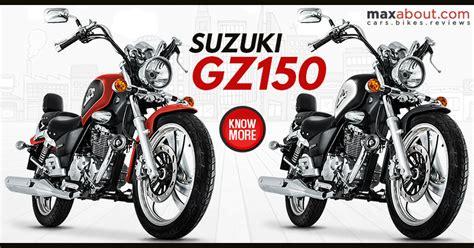 Suzuki Intruder 150 Is Coming On November 7