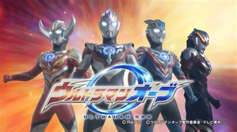 Ultraman Orb Trinity Form Revealed