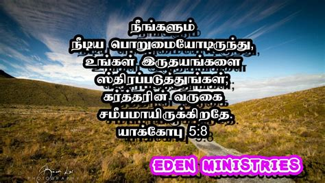 Pictures with sadhguru messages and quotes in tamil language for fb profile pictures sharing. Pin on Tamil Bible Verse