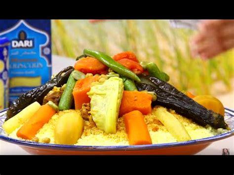 choumicha couscous aux sept legumes  vegetables