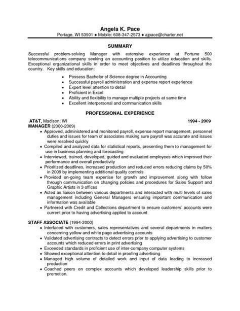 computer skills based resume http jobresumesle