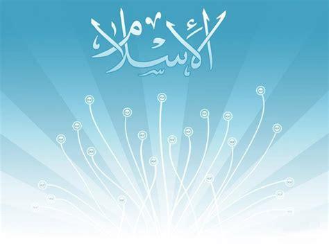 islam history islamic