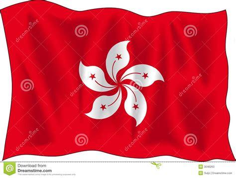 Flag Of Hong Kong Stock Vector. Illustration Of World